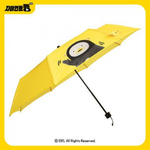Pengsoo Peng-Hi Manual 3-tier umbrella Yellow
