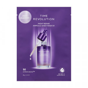 Missha Time Revolution Night Repair Ampoule Sheet Mask 5X 40g
