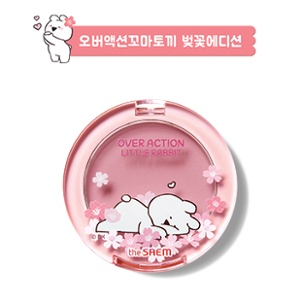 The Saem [Over Action Little Rabbit] Saemmul Single Blusher 5g