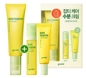 GOODAL Green Tangerine Vita C Cream Special Set 50ml*10ml*10ml