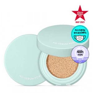 Innisfree No Sebum Powder Cushion Mini 21N (Vanilla) SPF35 PA++ 5g
