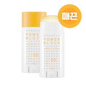 APIEU Power Block All Day Sun Stick SPF50+ PA++++ 15g
