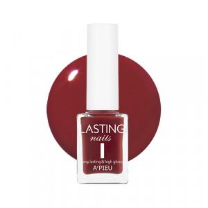 APIEU Lasting Nails [RD09] 9ml