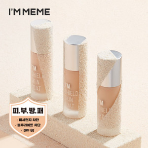 I'M MEME I'm Shield Skin Coat 30ml