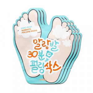 A'PIEU Soft Foot Peeling Socks 3Bundle 40ml*3ea