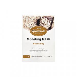 Missha Homemade Modeling Mask 50ml + 5g