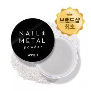 A'PIEU Nail Metal Powder 2g