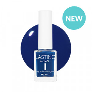 APIEU Lasting Nails [BL11] 9ml